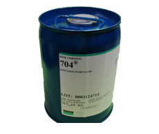 DC 702 1 gallon